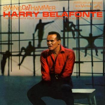 Cover Swing Dat Hammer (Remastered)