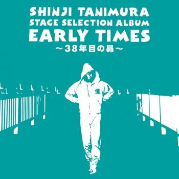 Cover Stage Selection Album 'Early Times' -38Nenmeno Subaru-