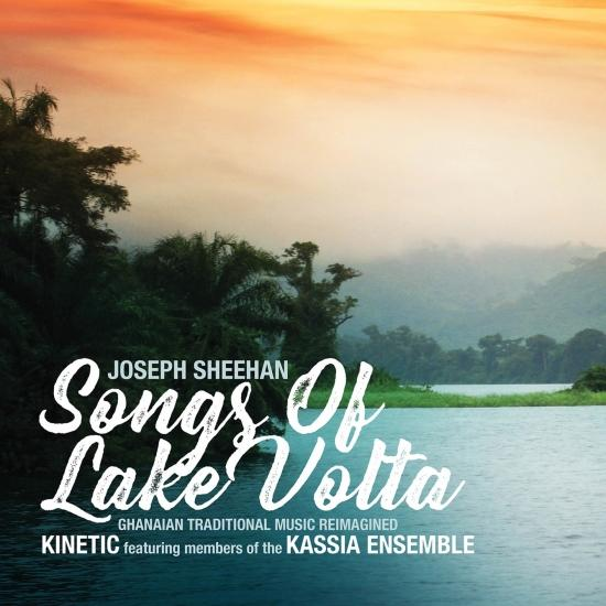 Cover Songs of Lake Volta