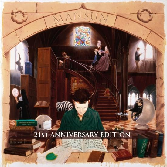 Cover Six (Remastered) (21st Anniversary Edition)