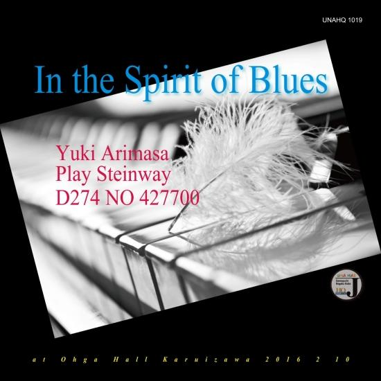 Cover In The Spirit of Blues