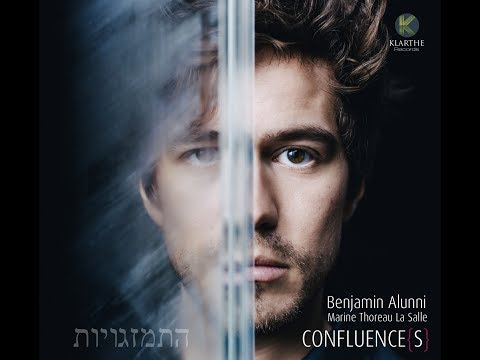 Video Benjamin Alunni – Confluence(s)